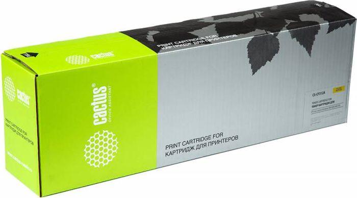Cactus CS-CF312A, Yellow тонер-картридж для HP CLJ Ent M855CS-CF312AТонер-картридж Cactus CS-CF312A для лазерных принтеров HP CLJ Ent M855. Расходные материалы Cactus для лазерной печати максимизируют характеристики принтера. Обеспечивают повышенную чёткость чёрного текста и плавность переходов оттенков серого цвета и полутонов, позволяют отображать мельчайшие детали изображения. Гарантируют надежное качество печати.