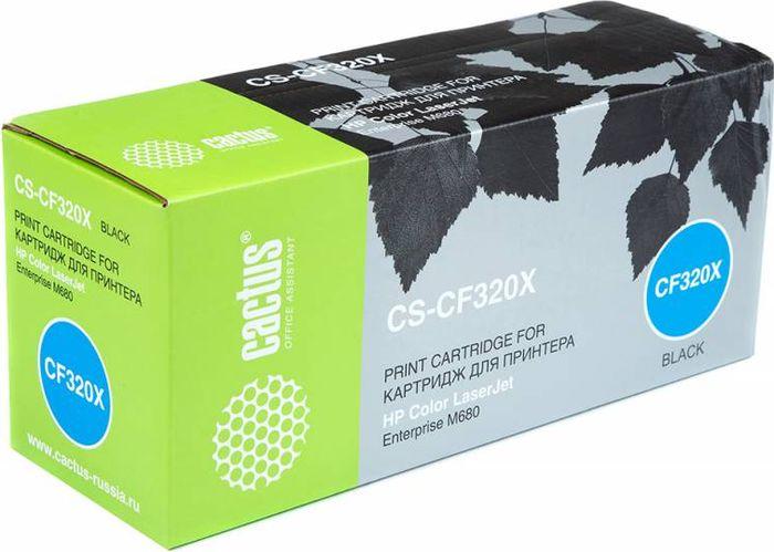 Cactus CS-CF320X, Black тонер-картридж для HP CLJ M680CS-CF320XТонер-картридж Cactus CS-CF320X для лазерных принтеров HP CLJ M680. Расходные материалы Cactus для лазерной печати максимизируют характеристики принтера. Обеспечивают повышенную чёткость чёрного текста и плавность переходов оттенков серого цвета и полутонов, позволяют отображать мельчайшие детали изображения. Гарантируют надежное качество печати.