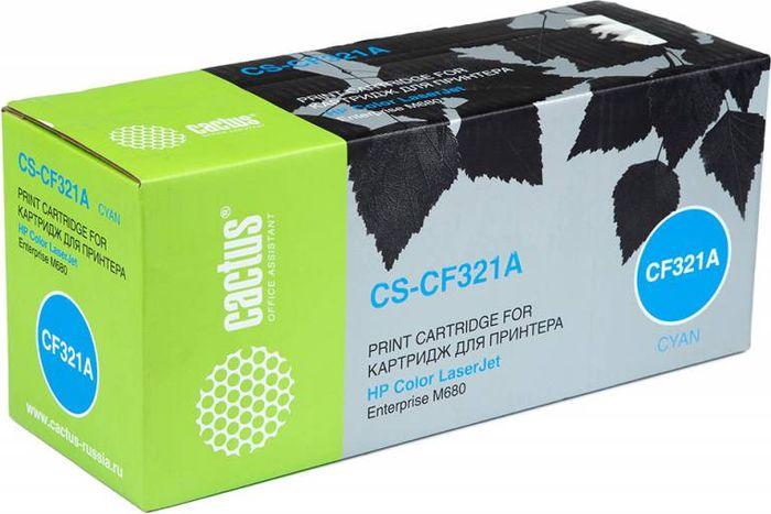 Cactus CS-CF321A, Cyan тонер-картридж для HP CLJ M680CS-CF321AТонер Картридж Cactus CS-CF321A голубой для HP CLJ M680 (16500стр.)