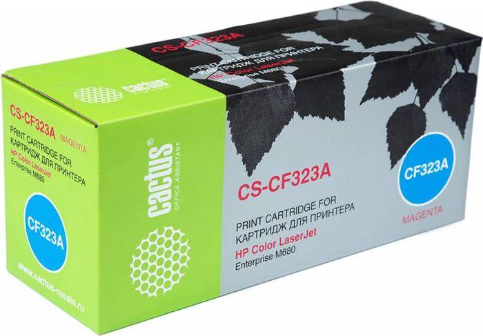 Cactus CS-CF323A, Magenta тонер-картридж для HP CLJ Ent M680CS-CF323AТонер-картридж Cactus CS-CF32A для лазерных принтеров HP CLJ Ent M680. Расходные материалы Cactus для лазерной печати максимизируют характеристики принтера. Обеспечивают повышенную чёткость чёрного текста и плавность переходов оттенков серого цвета и полутонов, позволяют отображать мельчайшие детали изображения. Гарантируют надежное качество печати.