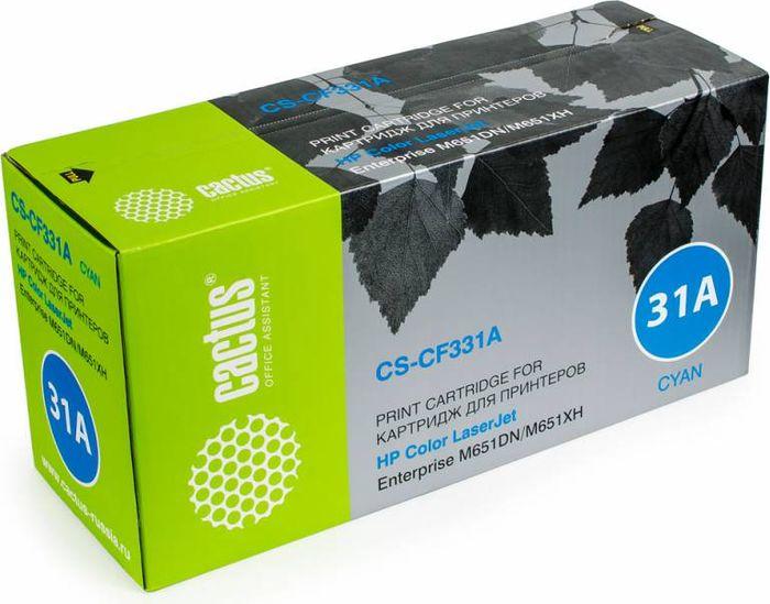 Cactus CS-CF331A, Cyan тонер-картридж для HP CLJ M651dn/M651n/M651xhCS-CF331AТонер Картридж Cactus CS-CF331A голубой для HP CLJ M651dn/M651n/M651xh (15000стр.)
