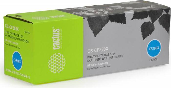 Cactus CS-CF380X, Black тонер-картридж для HP LJ Pro M476dn/M476nw/M476dwCS-CF380XТонер-картридж Cactus CS-CF380X для лазерных принтеров HP LJ Pro M476dn/M476nw/M476dw. Расходные материалы Cactus для лазерной печати максимизируют характеристики принтера. Обеспечивают повышенную чёткость чёрного текста и плавность переходов оттенков серого цвета и полутонов, позволяют отображать мельчайшие детали изображения. Гарантируют надежное качество печати.