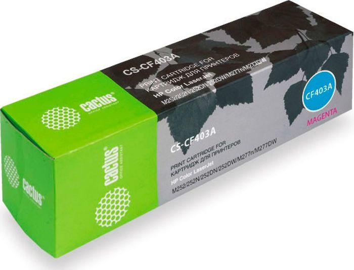 Cactus CS-CF403A, Magenta тонер-картридж для HP CLJ M252/252N/252DN/252DW/M277n/M277DWCS-CF403AКартридж Cactus CS-CF403A для лазерных принтеров HP Color LaserJet. Расходные материалы Cactus для печати максимизируют характеристики принтера. Обеспечивают повышенную четкость изображения и плавность переходов оттенков и полутонов, позволяют отображать мельчайшие детали изображения. Обеспечивают надежное качество печати.