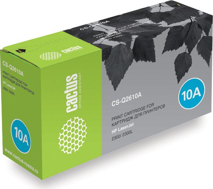 Cactus CS-Q2610A, Black тонер-картридж для HP LJ 2300/2300LCS-Q2610AТонер-картридж Cactus CS-Q2610A для лазерных принтеров HP LJ 2300/2300L. Расходные материалы Cactus для лазерной печати максимизируют характеристики принтера. Обеспечивают повышенную чёткость чёрного текста и плавность переходов оттенков серого цвета и полутонов, позволяют отображать мельчайшие детали изображения. Гарантируют надежное качество печати.