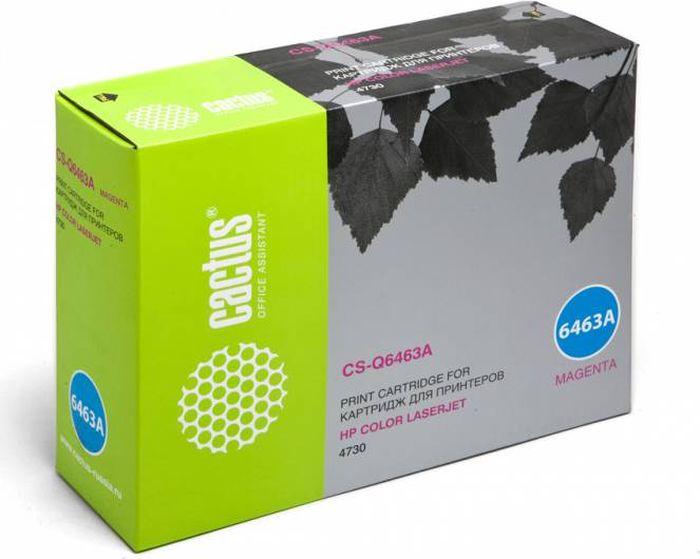 Cactus CS-Q6463A, Magenta тонер-картридж для HP CLJ 4730CS-Q6463AТонер-картридж Cactus CS-Q6463A для лазерных принтеров HP CLJ 4730. Расходные материалы Cactus для лазерной печати максимизируют характеристики принтера. Обеспечивают повышенную чёткость чёрного текста и плавность переходов оттенков серого цвета и полутонов, позволяют отображать мельчайшие детали изображения. Гарантируют надежное качество печати.