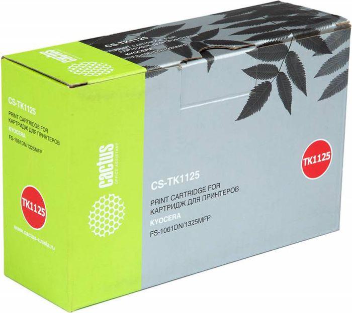 Cactus CS-TK1125, Black тонер-картридж для Kyocera FS1061DN/1325MFPCS-TK1125Тонер-картридж Cactus CS-TK1125 для лазерных принтеров Kyocera FS1061DN/1325MFP. Расходные материалы Cactus для лазерной печати максимизируют характеристики принтера. Обеспечивают повышенную чёткость чёрного текста и плавность переходов оттенков серого цвета и полутонов, позволяют отображать мельчайшие детали изображения. Гарантируют надежное качество печати.