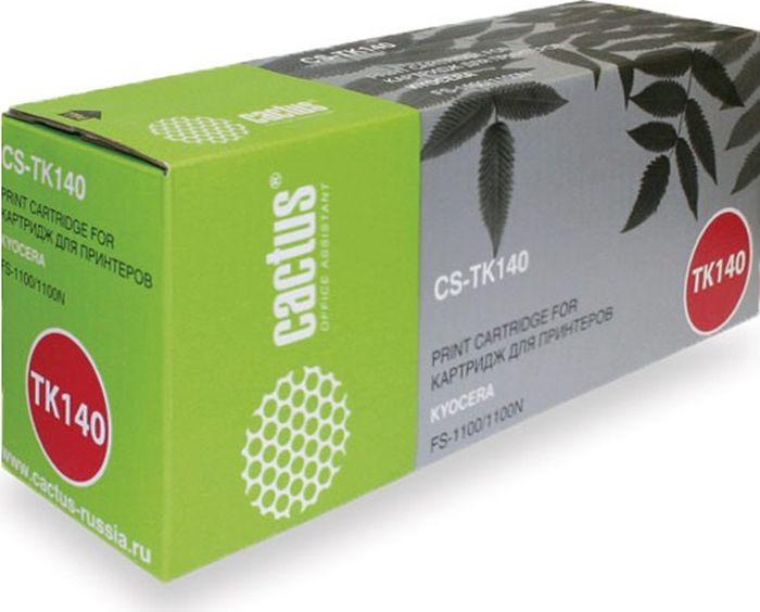 Cactus CS-TK140, Black тонер-картридж для Kyocera FS-1100/1100NCS-TK140Тонер-картридж Cactus CS-TK140 для лазерных принтеров Kyocera FS-1100/1100N. Расходные материалы Cactus для лазерной печати максимизируют характеристики принтера. Обеспечивают повышенную чёткость чёрного текста и плавность переходов оттенков серого цвета и полутонов, позволяют отображать мельчайшие детали изображения. Гарантируют надежное качество печати.