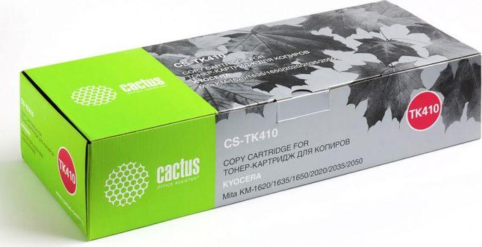 Cactus CS-TK410, Black тонер-картридж для Kyocera Mita FS 1620/1635/1650/2020/2035/2050CS-TK410Тонер-картридж Cactus CS-TK410 для лазерных принтеров Kyocera Mita FS 1620/1635/1650/2020/2035/2050. Расходные материалы Cactus для лазерной печати максимизируют характеристики принтера. Обеспечивают повышенную чёткость чёрного текста и плавность переходов оттенков серого цвета и полутонов, позволяют отображать мельчайшие детали изображения. Гарантируют надежное качество печати.