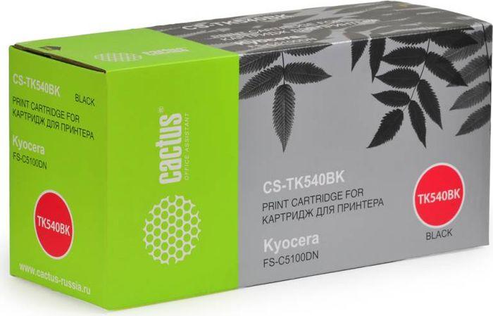 Cactus CS-TK540Bk, Black тонер-картридж для Kyocera FS-C5100DNCS-TK540BKТонер-картридж Cactus CS-TK540Bk для лазерных принтеров Kyocera FS-C5100DN. Расходные материалы Cactus для лазерной печати максимизируют характеристики принтера. Обеспечивают повышенную чёткость чёрного текста и плавность переходов оттенков серого цвета и полутонов, позволяют отображать мельчайшие детали изображения. Гарантируют надежное качество печати.