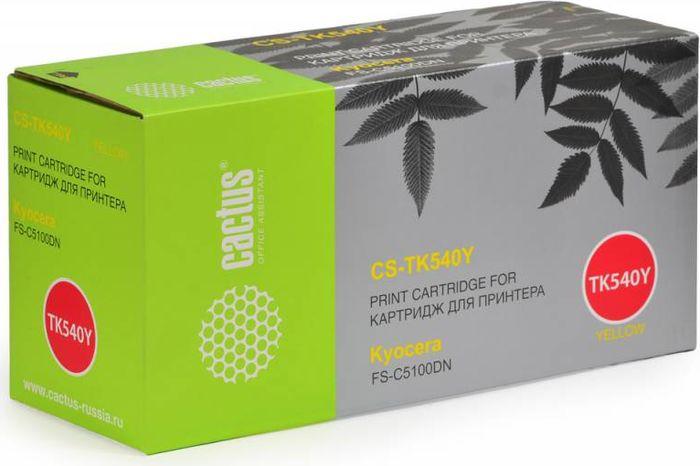 Cactus CS-TK540Y, Yellow тонер-картридж для Kyocera FS-C5100DNCS-TK540YТонер-картридж Cactus CS-TK540Y для лазерных принтеров Kyocera FS-C5100DN. Расходные материалы Cactus для лазерной печати максимизируют характеристики принтера. Обеспечивают повышенную чёткость чёрного текста и плавность переходов оттенков серого цвета и полутонов, позволяют отображать мельчайшие детали изображения. Гарантируют надежное качество печати.