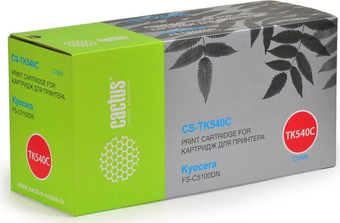 Cactus CS-TK540С, Cyan тонер-картридж для Kyocera FS-C5100DNCS-TK540СТонер-картридж Cactus CS-TK540С для лазерных принтеров Kyocera FS-C5100DN. Расходные материалы Cactus для лазерной печати максимизируют характеристики принтера. Обеспечивают повышенную чёткость чёрного текста и плавность переходов оттенков серого цвета и полутонов, позволяют отображать мельчайшие детали изображения. Гарантируют надежное качество печати.
