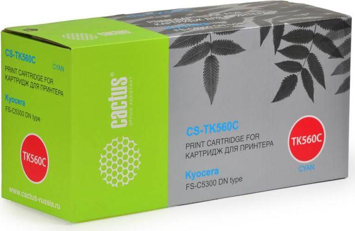 Cactus CS-TK560С, Cyan тонер-картридж для Kyocera FS-C5300DNCS-TK560СТонер-картридж Cactus CS-TK560С для лазерных принтеров Kyocera FS-C5300DN. Расходные материалы Cactus для лазерной печати максимизируют характеристики принтера. Обеспечивают повышенную чёткость чёрного текста и плавность переходов оттенков серого цвета и полутонов, позволяют отображать мельчайшие детали изображения. Гарантируют надежное качество печати.