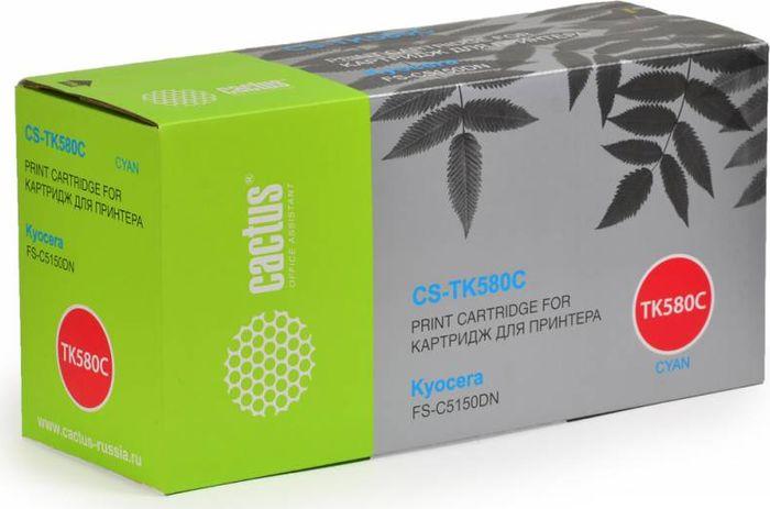 Cactus CS-TK580C, Cyan тонер-картридж для Kyocera FS-C5150DN/P6021 EcosysCS-TK580CТонер-картридж Cactus CS-TK580C для лазерных принтеров Kyocera FS-C5150DN/P6021 Ecosys. Расходные материалы Cactus для лазерной печати максимизируют характеристики принтера. Обеспечивают повышенную чёткость чёрного текста и плавность переходов оттенков серого цвета и полутонов, позволяют отображать мельчайшие детали изображения. Гарантируют надежное качество печати.
