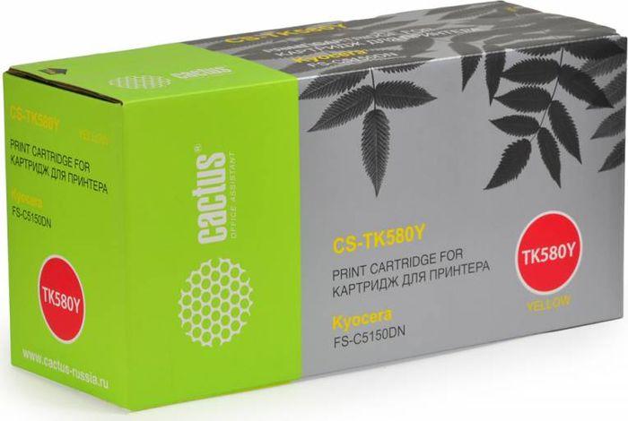 Cactus CS-TK580Y, Yellow тонер-картридж для Kyocera FS-C5150DN/P6021 EcosysCS-TK580YТонер-картридж Cactus CS-TK580Y для лазерных принтеров Kyocera FS-C5150DN/P6021 Ecosys. Расходные материалы Cactus для лазерной печати максимизируют характеристики принтера. Обеспечивают повышенную чёткость чёрного текста и плавность переходов оттенков серого цвета и полутонов, позволяют отображать мельчайшие детали изображения. Гарантируют надежное качество печати.
