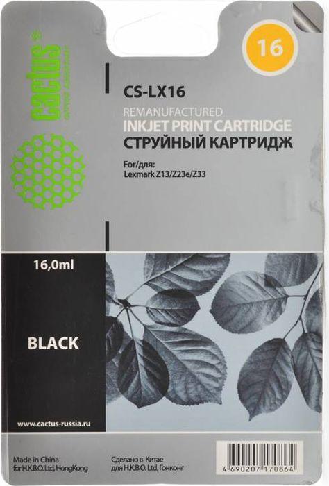 Cactus CS-LX16, Black картридж струйный для Lexmark Z13/Z23e/Z33CS-LX16Картридж струйный Cactus CS-LX16 черный для Lexmark Z13/Z23e/Z33