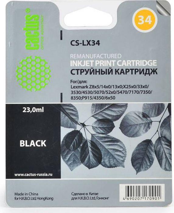 Cactus CS-LX34, Black картридж струйный для Lexmark Z8x5/14x0/13x0/ X25x0/33x0/3530/4530/5070/52x0/5470/7170/7350/8350/ P915/4350CS-LX34Картридж Cactus CS-LX34 для струйных принтеров Lexmark Z8x5/14x0/13x0/ X25x0/33x0/3530/4530/5070/52x0/5470/7170/7350/8350/ P915/4350. Расходные материалы Cactus для печати максимизируют характеристики принтера. Обеспечивают повышенную четкость изображения и плавность переходов оттенков и полутонов, позволяют отображать мельчайшие детали изображения. Обеспечивают надежное качество печати.