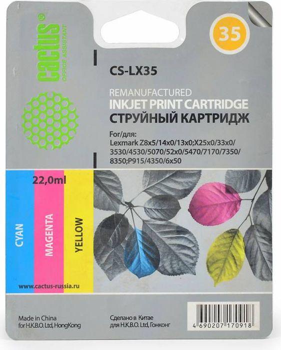 Cactus CS-LX35, Color картридж струйный для Lexmark Z8x5/14x0/13x0/X25x0/33x0/3530/4530/5070/52x0/5470/7170/7350/8350/ P915/4350CS-LX35Картридж Cactus CS-LX35 для струйных принтеров Lexmark Z8x5/14x0/13x0/X25x0/33x0/3530/4530/5070/52x0/5470/7170/7350/8350/ P915/4350. Расходные материалы Cactus для печати максимизируют характеристики принтера. Обеспечивают повышенную четкость изображения и плавность переходов оттенков и полутонов, позволяют отображать мельчайшие детали изображения. Обеспечивают надежное качество печати.