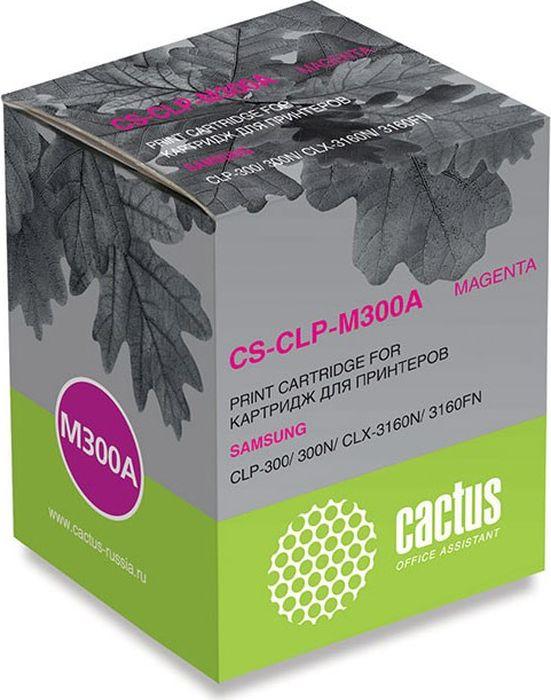 Cactus CS-CLP-M300A, Magenta тонер-картридж для Samsung CLP-300/300N/CLX-3160N/3160FNCS-CLP-M300AТонер-картридж Cactus CS-CLP-M300A для лазерных принтеров Samsung CLP-300/300N/CLX-3160N/3160FN. Расходные материалы Cactus для лазерной печати максимизируют характеристики принтера. Обеспечивают повышенную чёткость чёрного текста и плавность переходов оттенков серого цвета и полутонов, позволяют отображать мельчайшие детали изображения. Гарантируют надежное качество печати.