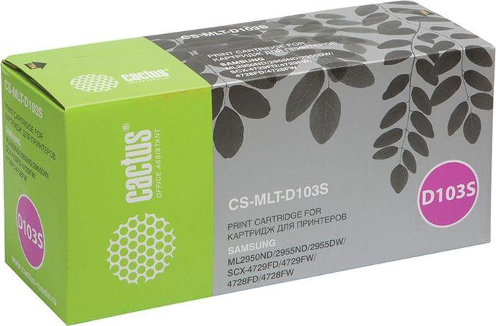 Cactus CS-D103S, Black тонер-картридж для Samsung SCX-4728FD/ML-2955ND/2955DWCS-D103SТонер Картридж Cactus CS-D103S черный для Samsung SCX-4728FD/ML-2955ND/2955DW (1500стр.)