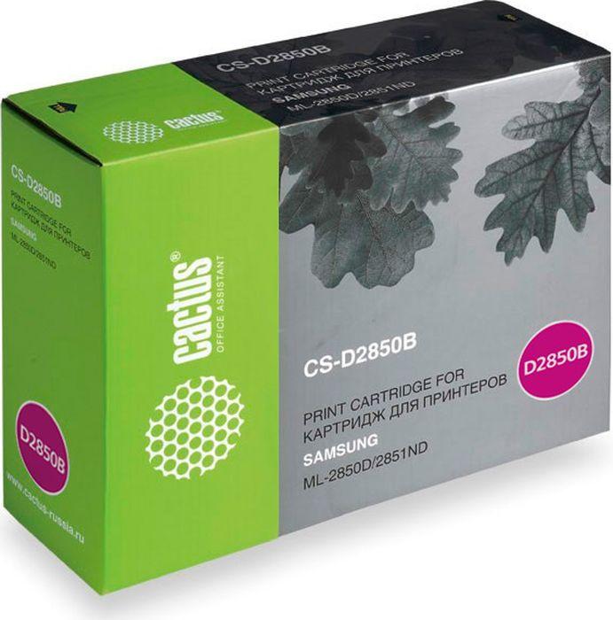 Cactus CS-D2850B, Black тонер-картридж для Samsung ML-2850/2851CS-D2850BТонер Картридж Cactus CS-D2850B черный для Samsung ML-2850/2851 (5000стр.)