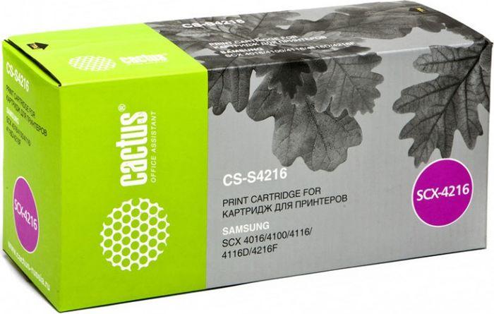 Cactus CS-S4216, Black тонер-картридж для Samsung SCX-4016/4116/4216/4216F/SF-560//P/750/755/755PCS-S4216Тонер-картридж Cactus CS-S4216 для лазерных принтеров Samsung SCX-4016/4116/4216/4216F/SF-560//P/750/755/755P. Расходные материалы Cactus для лазерной печати максимизируют характеристики принтера. Обеспечивают повышенную чёткость чёрного текста и плавность переходов оттенков серого цвета и полутонов, позволяют отображать мельчайшие детали изображения. Гарантируют надежное качество печати.