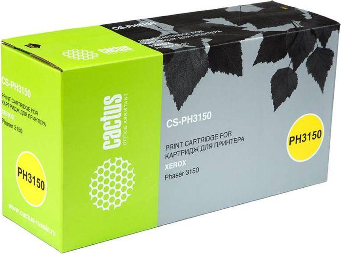 Cactus CS-PH3150 109R00747, Black тонер-картридж для Xerox Phaser 3150/3150b/3150n/3151CS-PH3150Тонер-картридж Cactus CS-PH3150 109R00747 для лазерных принтеров Xerox Phaser 3150/3150b/3150n/3151. Расходные материалы Cactus для лазерной печати максимизируют характеристики принтера. Обеспечивают повышенную чёткость чёрного текста и плавность переходов оттенков серого цвета и полутонов, позволяют отображать мельчайшие детали изображения. Гарантируют надежное качество печати.