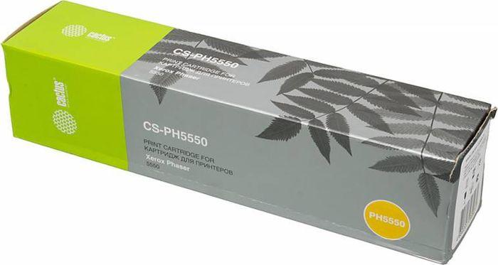 Cactus CS-PH5550 106R01294, Black тонер-картридж для Xerox Phaser 5550CS-PH5550Тонер-картридж Cactus CS-PH5550 106R01294 для лазерных принтеров Xerox Phaser 5550. Расходные материалы Cactus для лазерной печати максимизируют характеристики принтера. Обеспечивают повышенную чёткость чёрного текста и плавность переходов оттенков серого цвета и полутонов, позволяют отображать мельчайшие детали изображения. Гарантируют надежное качество печати.