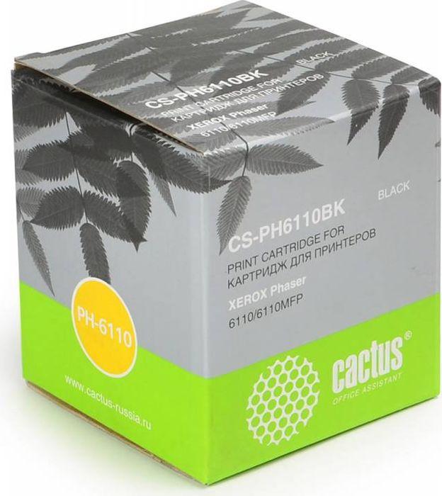 Cactus CS-PH6110BK 106R01203, Black тонер-картридж для Xerox Phaser 6110CS-PH6110BKТонер-картридж Cactus CS-PH6110BK 106R01203 для лазерных принтеров Xerox Phaser 6110. Расходные материалы Cactus для лазерной печати максимизируют характеристики принтера. Обеспечивают повышенную чёткость чёрного текста и плавность переходов оттенков серого цвета и полутонов, позволяют отображать мельчайшие детали изображения. Гарантируют надежное качество печати.