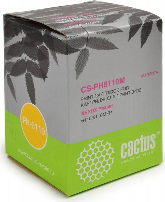 Cactus CS-PH6110M 106R01205, Magenta тонер-картридж для Xerox Phaser 6110CS-PH6110MТонер-картридж Cactus CS-PH6110M 106R01205 для лазерных принтеров Xerox Phaser 6110. Расходные материалы Cactus для лазерной печати максимизируют характеристики принтера. Обеспечивают повышенную чёткость чёрного текста и плавность переходов оттенков серого цвета и полутонов, позволяют отображать мельчайшие детали изображения. Гарантируют надежное качество печати.
