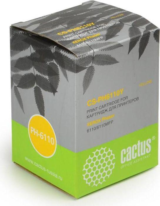 Cactus CS-PH6110Y 106R01204, Yellow тонер-картридж для Xerox Phaser 6110CS-PH6110YТонер-картридж Cactus CS-PH6110Y 106R01204 для лазерных принтеров Xerox Phaser 6110. Расходные материалы Cactus для лазерной печати максимизируют характеристики принтера. Обеспечивают повышенную чёткость чёрного текста и плавность переходов оттенков серого цвета и полутонов, позволяют отображать мельчайшие детали изображения. Гарантируют надежное качество печати.