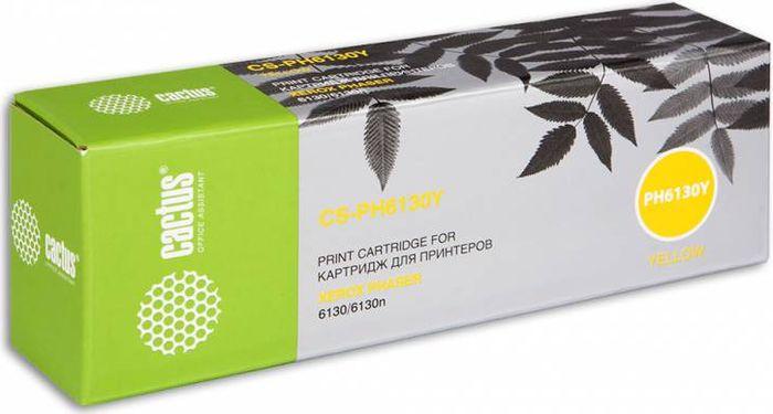 Cactus CS-PH6130Y 106R01284, Yellow тонер-картридж для Xerox Phaser 6130/6130nCS-PH6130YТонер Картридж Cactus CS-PH6130Y 106R01284 желтый для Xerox Phaser 6130/6130n (1900стр.)
