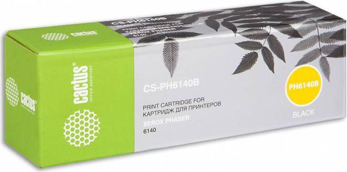 Cactus CS-PH6140B 106R01484, Black тонер-картридж для Xerox Phaser 6140CS-PH6140BТонер-картридж Cactus CS-PH6140B 106R01484 для лазерных принтеров Xerox Phaser 6140. Расходные материалы Cactus для лазерной печати максимизируют характеристики принтера. Обеспечивают повышенную чёткость чёрного текста и плавность переходов оттенков серого цвета и полутонов, позволяют отображать мельчайшие детали изображения. Гарантируют надежное качество печати.