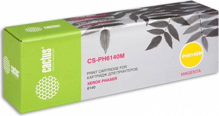Cactus CS-PH6140M 106R01482, Magenta тонер-картридж для Xerox Phaser 6140CS-PH6140MТонер-картридж Cactus CS-PH6140M 106R01482 для лазерных принтеров Xerox Phaser 6140. Расходные материалы Cactus для лазерной печати максимизируют характеристики принтера. Обеспечивают повышенную чёткость чёрного текста и плавность переходов оттенков серого цвета и полутонов, позволяют отображать мельчайшие детали изображения. Гарантируют надежное качество печати.