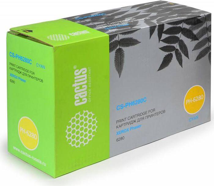 Cactus CS-PH6280C 106R01400, Cyan тонер-картридж для Xerox Phaser 6280CS-PH6280CТонер-картридж Cactus CS-PH6280C 106R01400 для лазерных принтеров Xerox Phaser 6280. Расходные материалы Cactus для лазерной печати максимизируют характеристики принтера. Обеспечивают повышенную чёткость чёрного текста и плавность переходов оттенков серого цвета и полутонов, позволяют отображать мельчайшие детали изображения. Гарантируют надежное качество печати.