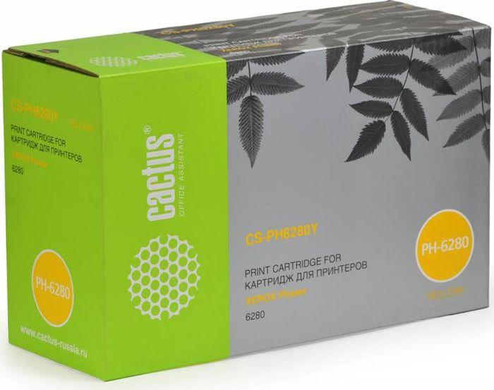 Cactus CS-PH6280Y 106R01402, Yellow тонер-картридж для Xerox Phaser 6280CS-PH6280YТонер-картридж Cactus CS-PH6280Y 106R01402 для лазерных принтеров Xerox Phaser 6280. Расходные материалы Cactus для лазерной печати максимизируют характеристики принтера. Обеспечивают повышенную чёткость чёрного текста и плавность переходов оттенков серого цвета и полутонов, позволяют отображать мельчайшие детали изображения. Гарантируют надежное качество печати.