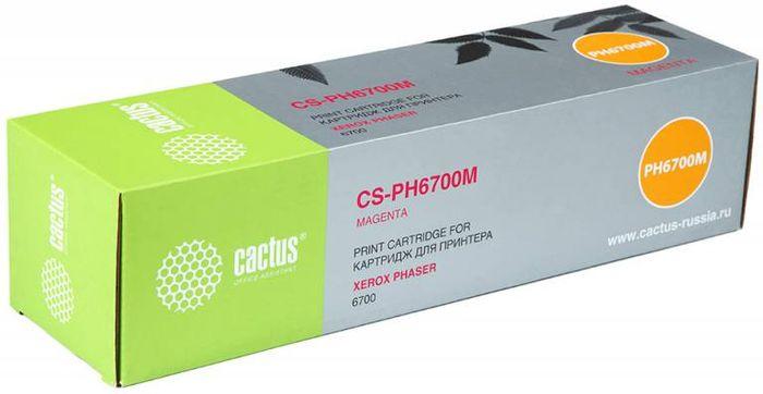 Cactus CS-PH6700M 106R01524, Magenta тонер-картридж для Xerox Phaser 6700CS-PH6700MТонер-картридж Cactus CS-PH6700M 106R01524 для лазерных принтеров Xerox Phaser 6700. Расходные материалы Cactus для лазерной печати максимизируют характеристики принтера. Обеспечивают повышенную чёткость чёрного текста и плавность переходов оттенков серого цвета и полутонов, позволяют отображать мельчайшие детали изображения. Гарантируют надежное качество печати.