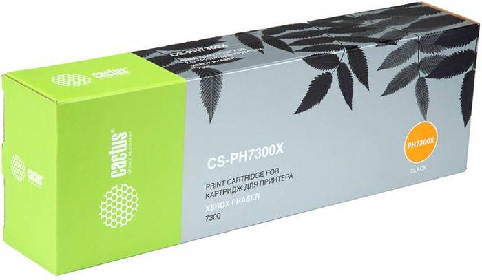 Cactus CS-PH7300X 16197600, Black тонер-картридж для Xerox Phaser 7300CS-PH7300XТонер-картридж Cactus CS-PH7300X 16197600 для лазерных принтеров Xerox Phaser 7300. Расходные материалы Cactus для лазерной печати максимизируют характеристики принтера. Обеспечивают повышенную чёткость чёрного текста и плавность переходов оттенков серого цвета и полутонов, позволяют отображать мельчайшие детали изображения. Гарантируют надежное качество печати.