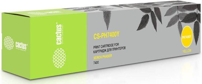 Cactus CS-PH7400Y 106R01152, Yellow тонер-картридж для Xerox Phaser 7400CS-PH7400YТонер-картридж Cactus CS-PH7400Y 106R01152 для лазерных принтеров Xerox Phaser 7400. Расходные материалы Cactus для лазерной печати максимизируют характеристики принтера. Обеспечивают повышенную чёткость чёрного текста и плавность переходов оттенков серого цвета и полутонов, позволяют отображать мельчайшие детали изображения. Гарантируют надежное качество печати.