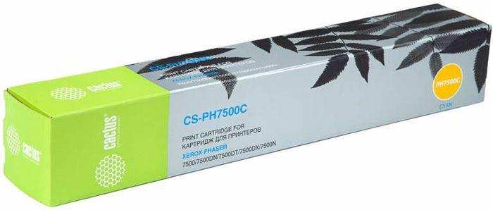 Cactus CS-PH7500C 106R01443, Cyan тонер-картридж для Xerox Phaser 7500CS-PH7500CТонер-картридж Cactus CS-PH7500C 106R01443 для лазерных принтеров Xerox Phaser 7500. Расходные материалы Cactus для лазерной печати максимизируют характеристики принтера. Обеспечивают повышенную чёткость чёрного текста и плавность переходов оттенков серого цвета и полутонов, позволяют отображать мельчайшие детали изображения. Гарантируют надежное качество печати.