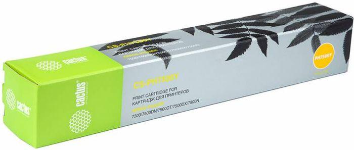 Cactus CS-PH7500Y 106R01445, Yellow тонер-картридж для Xerox Phaser 7500CS-PH7500YТонер-картридж Cactus CS-PH7500Y 106R01445 для лазерных принтеров Xerox Phaser 7500. Расходные материалы Cactus для лазерной печати максимизируют характеристики принтера. Обеспечивают повышенную чёткость чёрного текста и плавность переходов оттенков серого цвета и полутонов, позволяют отображать мельчайшие детали изображения. Гарантируют надежное качество печати.
