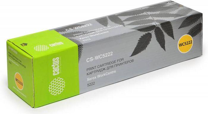 Cactus CS-WC5222 106R01413, Black тонер-картридж для Xerox WorkCentre 5222CS-WC5222Тонер-картридж Cactus CS-WC5222 106R01413 для лазерных принтеров Xerox WorkCentre 5222. Расходные материалы Cactus для лазерной печати максимизируют характеристики принтера. Обеспечивают повышенную чёткость чёрного текста и плавность переходов оттенков серого цвета и полутонов, позволяют отображать мельчайшие детали изображения. Гарантируют надежное качество печати.