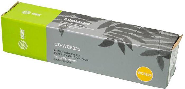 Cactus CS-WC5325 006R01160, Black тонер-картридж для Xerox WorkCentre 5325/5330/5335CS-WC5325Тонер-картридж Cactus CS-WC5325 006R01160 для лазерных принтеров Xerox WorkCentre 5325, 5330, 5335 Расходные материалы Cactus для лазерной печати максимизируют характеристики принтера. Обеспечивают повышенную чёткость чёрного текста и плавность переходов оттенков серого цвета и полутонов, позволяют отображать мельчайшие детали изображения. Гарантируют надежное качество печати.