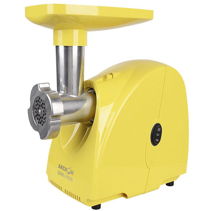 Аксион М 31.01, Yellow мясорубкаАксион М 31.01Электрическая мясорубка Аксион М 31.01 имеет функцию реверс, позволяющую кратковременно поворачивать шнек в обратном направлении. В качестве емкости, в которую будет поступать фарш, можно использовать посуду, максимальная высота которой не превышает 11 см. Эргономичная конструкция агрегата предполагает наличие специального отсека для хранения решеток.