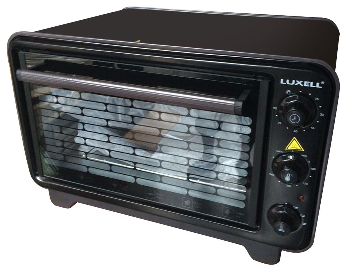 Luxell KF 3125, Brown Black жарочный шкаф