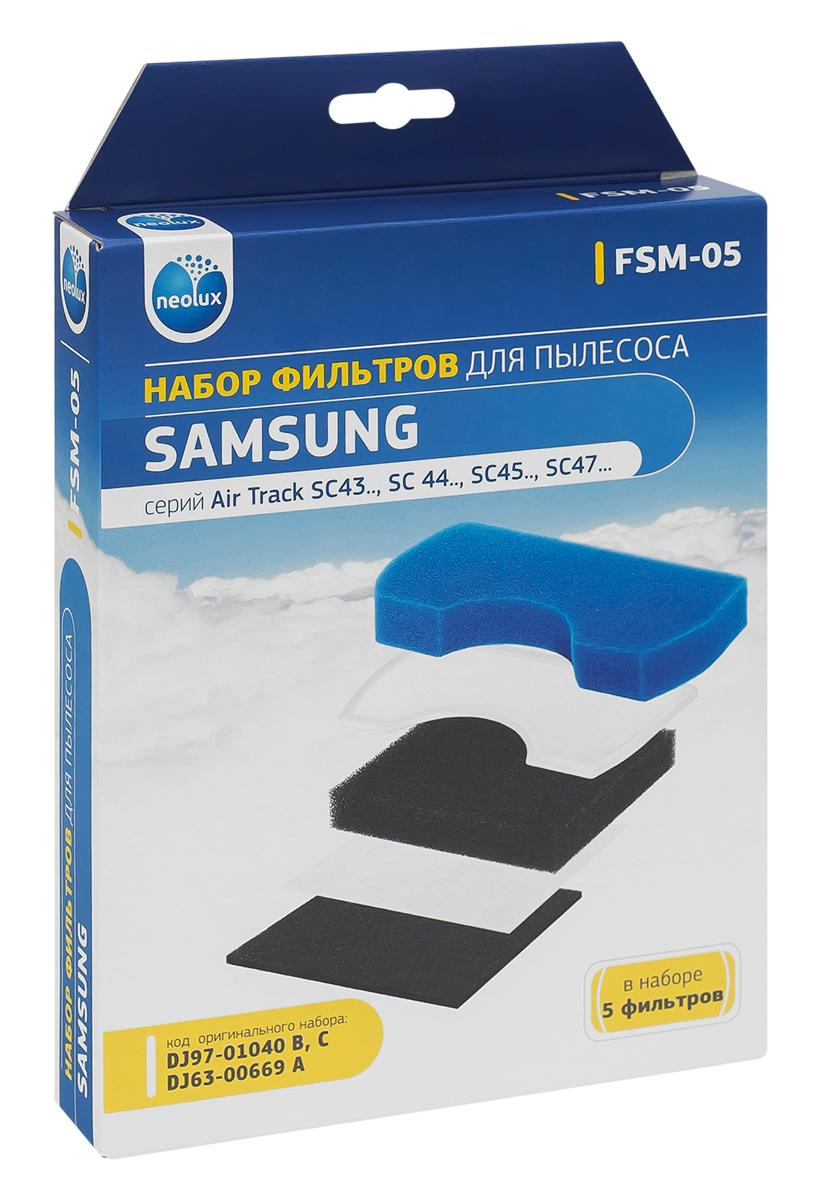 Neolux FSM-05 набор фильтров для пылесоса SamsungFSM-05Набор фильтров Neolux FSM-05 предназначен для пылесосов Samsung. Обладают высочайшей степенью фильтрации, задерживают 99,5% пыли. Предотвращают её попадание в механическую часть пылесоса, тем самым продлевая срок службы пылесоса и сохраняют чистоту воздуха.