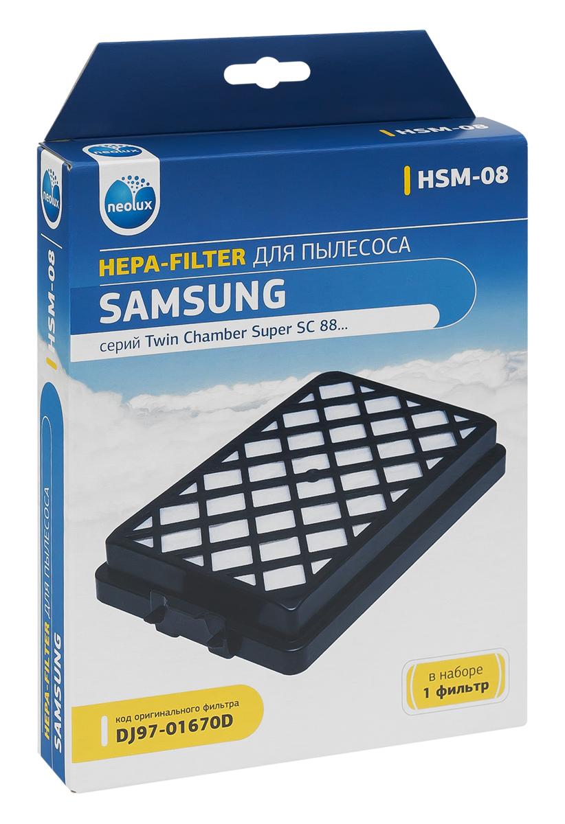 Neolux HSM-08 HEPA-фильтр для пылесоса SamsungHSM-08HEPA фильтр Neolux HSM-08 предназначен для пылесосов Samsung, задерживает 99,5% пыли, пылевых клещей, бактерий, продлевая срок службы пылесоса и сохраняют чистоту воздуха.