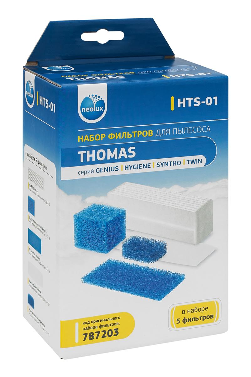 Neolux HTS-01 набор HEPA-фильтров для пылесоса ThomasHTS-01Набор фильтров Neolux HTS-01 предназначен для пылесосов THOMAS. Обладает высочайшей степенью фильтрации, задерживает 99,5% пыли. Благодаря специальным свойствам фильтрующего материала, фильтр улавливает мельчайшие частицы, позволяя очищать воздух от пыльцы, микроорганизмов, бактерий и пылевых клещей. В наборе 5 фильтров: HEPA фильтр Фильтр пористый моторозащитный Фильтр пористый аквасистемы (диффузора) Фильтр (кубик) аквасистемы Фильтр выходного воздуха