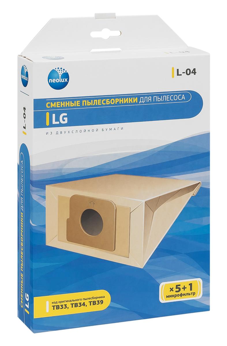 Neolux L-04 бумажный пылесборник (5 шт) + микрофильтрL-04Пылесборники Neolux L-04 ( ориг. код TB 33, TB 34, TB 39) предназначены для пылесосов LG серий: FVD30 .., FVD37 .., V-27 .. - V-29 .., V-33 .., V-C 31 .., V-C 55 .., V-C 59 .., V-C32 .. - V-C35 .., V-C38 .., V-C39 .., V-C3A .., V-C3B .., V-C3C .., V-C3E .., V-C3G .., V-C45 .., V-C4A5 .., V-C4B4 .., V-C4B5 .., V-C5A .., V-CA66 .., V-CA67 .., V-CP 54 .., V-CP 55 .., V-CP 56 .., V-CP 73 .., V-CP 74 .., V-CP 95 .., V-CP 96 .., V-CP65 .., V-CP66 .., EXTRON, PASSION, STORM, SWEEPER, TURBO, TURBO ALPHA, TURBO BETA, TURBO DELTA, TURBO PLUS, TURBO X, TURBOS. Изготовлены из двухслойной фильтровальной бумаги. Обеспечивают идеальное качество уборки. В комплект входит универсальный фильтр защиты двигателя размером 125х195 мм.
