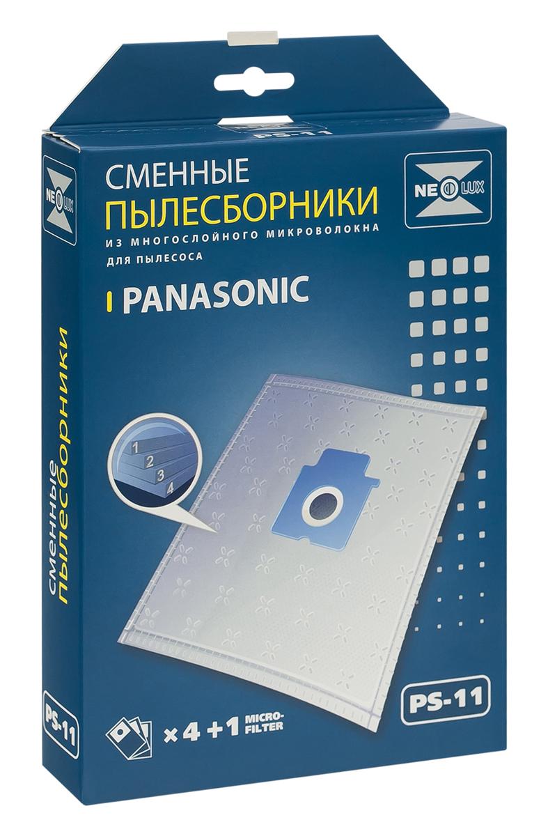 Neolux PS-11 пылесборник из пятислойного микроволокна (4 шт) + микрофильтрPS-11Пылесборники Neolux PS-11 предназначены для пылесосов Panasonic. Изготовлены из пятислойного микроволокна и содержат 2 слоя Meltblown, которые и являются основными фильтрующими элементами. Задерживают 99,9 % пыли, идеальны для людей, страдающих аллергией. Не боятся случайного попадания влаги и острых предметов. Служат в 1,5 раза дольше бумажных пылесборников. Продлевают срок службы двигателя пылесоса. Сокращают время уборки за счет сохранения мощности двигателя пылесоса. В комплект входит универсальный фильтр защиты двигателя размером 125х195 мм.