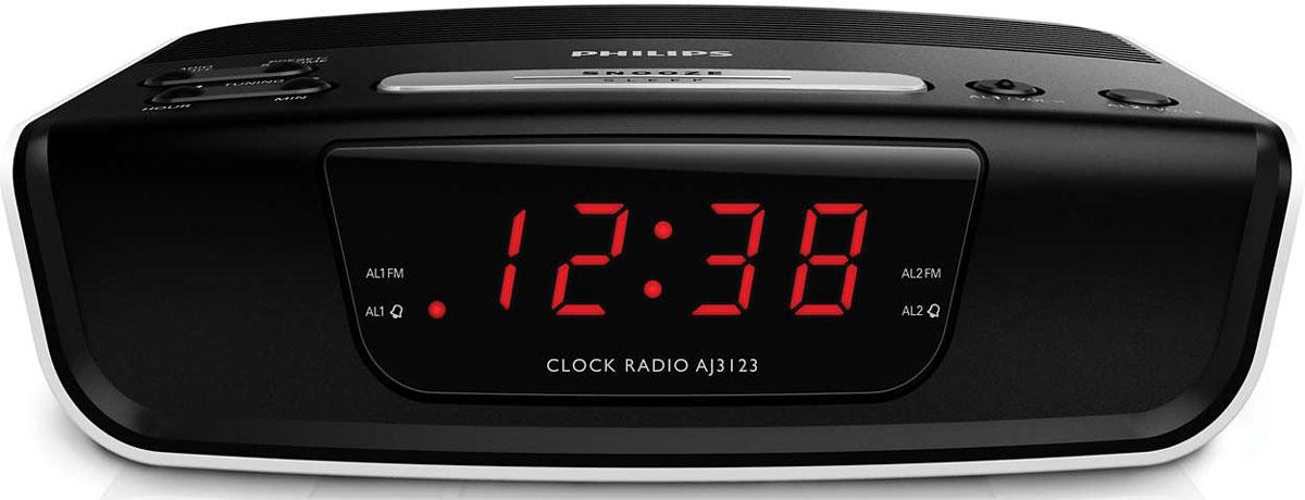 Philips AJ3123/12 радио будильникAJ3123/12Просыпайтесь под вашу любимую радиостанцию или под зуммер Просыпайтесь под свою любимую радиостанцию или ностальгический звонок будильника. Просто установите будильник на радиочасах Philips AJ3123/12 в режим включения последней прослушиваемой станции или в режим звонка. В установленное время радиочасы Philips автоматически включат эту радиостанцию или сигнал. Цифровая настройка FM с предустановками Аудиосистема Philips AJ3123/12 оснащена цифровым FM-тюнером, что открывает дополнительные возможности для прослушивания музыки. Просто настройте любимую станцию, а затем нажмите и удерживайте кнопку предустановки для запоминания частоты. Благодаря функции сохранения предустановленных радиостанций можно быстро получить доступ к любимой радиостанции, не настраивая ее вручную каждый раз. Мягкий будильник для приятного пробуждения Начните ваш день с легкого пробуждения под постепенно нарастающую громкость будильника. Обычные сигналы будильника с...